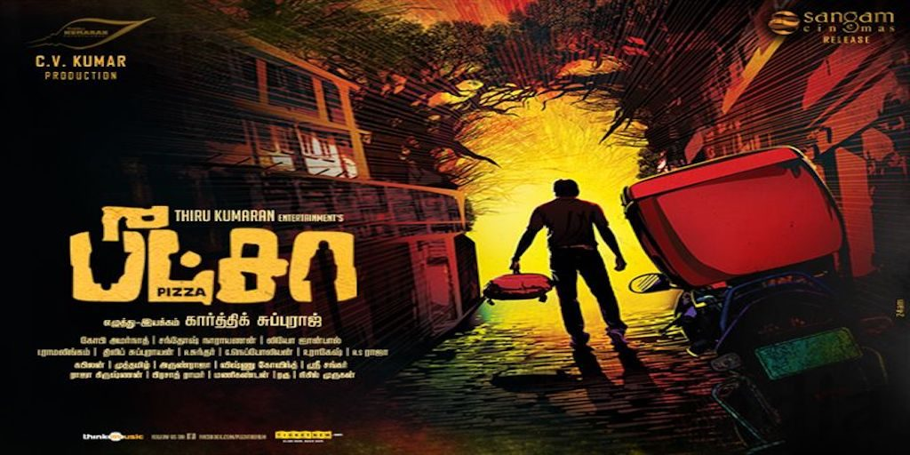 7 Best Tamil Horror Movies 5